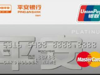 平安银行标准信用卡的年费每年要交多少?它可以享受哪些权益? 优惠,平安银行,平安标准信用卡年费,平安标准信用卡权益