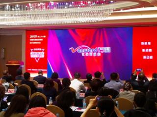 """万和联合华为、中国电信合作打造""""万和•5g创新基地"""" 商业"""