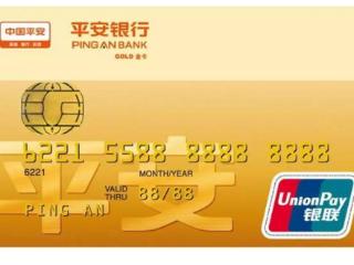办理平安银行的信用卡的时候需要面签吗?怎样提高下卡率? 资讯,平安银行,平安银行信用卡办理,平安银行信用卡面签