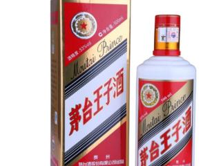 茅台王子酒哪款最好 茅台王子酒口感特点介绍 名酒资讯,茅台王子酒