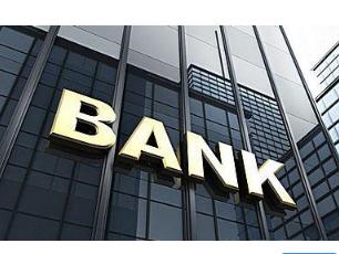 银行黑名单大盘点 上榜就别想申请信用卡了!为什么呢? 信用卡,银行黑名单大盘点,信用卡申请,信贷机构黑名单