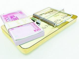 办理平安银行标准信用卡可以享受出行意外保险吗? 优惠,平安银行,平安银行标准信用卡,平安银行标准卡优惠