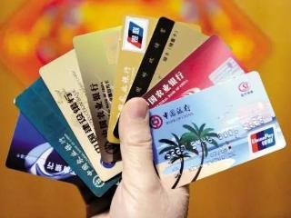 平安京东白条卡是什么卡? 推荐,平安银行,平安京东白条卡,平安京东白条卡权限