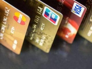 农行信用卡面签严格吗?面签流程是什么? 攻略,信用卡面签