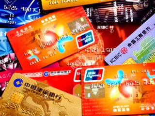 信用卡主动提额被拒绝怎么办?信用卡被拒是为什么? 技巧,信用,信用卡提额被拒,提额被拒原因