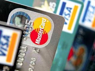 青葱版白金卡免息期多久?如何享受最长免息期? 技巧,信用卡免息期