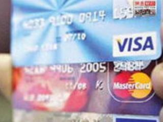 我申请信用卡的时候被拒绝了,这会被记录,会影响我的征信吗? 资讯,信用卡,申请信用卡被拒,信用卡申请被拒原因