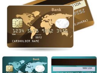 中国银行信用卡积分能不能换年费,能换白金信用卡年费吗? 积分,中国银行,中国银行积分兑换年费,积分兑换白金卡年费