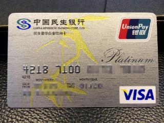 中国银行信用卡非实物礼品兑换是什么,应该注意哪些事项? 积分,中国银行,中国银行信用卡积分,积分非实物礼品兑换