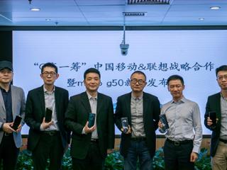 联想与中国移动推出motorolag50今日开售 联想