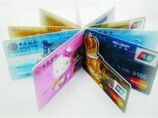 个人债务过多是信用卡被秒拒的原因了,除此外还有什么? 攻略,信用卡,信用卡申请被拒,信用卡申请被拒原因