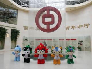 中国银行IC信用卡(以下简称上海购物卡)有哪些优惠? 问答,中国银行,中国银行信用卡,中国银行IC信用卡