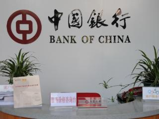 中国银行美罗信用卡有什么优惠,为什么值得办? 问答,中国银行,中国银行信用卡,中国银行美罗信用卡