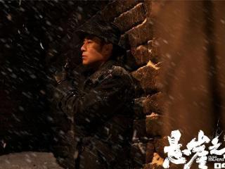 《悬崖之上》于和伟演技炸裂,与倪大红、张译同台飙戏 于和伟
