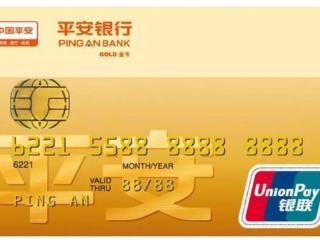 平安银行的信用卡的灵用金用了以后要怎么还款 技巧,平安银行,灵用金,灵用金还款方式