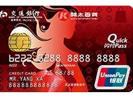 交行太平洋金标准卡有哪些权益?有自动分期权益吗? 资讯,交行,交行太平洋金标准卡,太平洋金标准卡权益