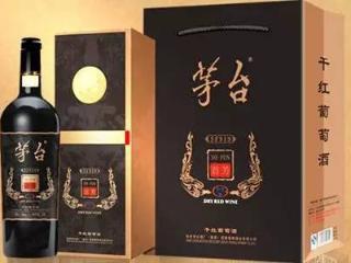 各种茅台葡萄酒要多少钱? 名酒资讯,茅台葡萄酒,茅台葡萄酒价格