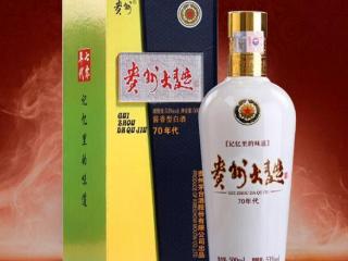 贵州大曲70年代多少钱一瓶 贵州大曲70年代价格图表一览 名酒资讯,贵州大曲