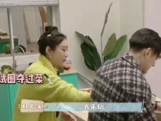 杜若溪与严屹宽夫妻新综艺,42岁却被老婆宠成宝宝 杜若溪