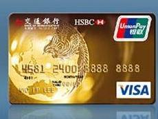 交行京东plus信用卡怎么在京东上领会员?有期限规定吗? 资讯,交行,交行京东信用卡,京东信用卡如何领会员