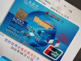 交行太平洋金标准卡持卡者怎么还款?如何免次年年费? 资讯,交行,交行太平洋金标准卡,太平洋金标准卡还款