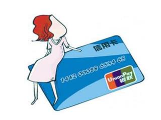 交行苏宁易购信用卡有哪些权益?生日月有积分累计权益吗? 资讯,交行,交行苏宁易购信用卡,交行苏宁易购卡权益