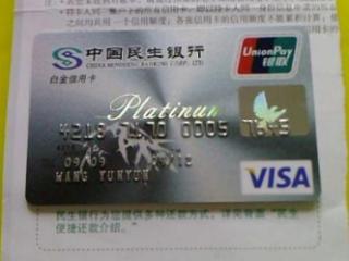 民生银行信用卡精选美食天天立减是什么活动?活动商户有哪些? 优惠,民生银行,民生银行信用卡,民生银行美食立减活动