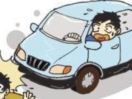 梦见自己开车撞人是什么意思?梦见自己开车撞人好吗? 梦的百科,梦见自己开车,梦到自己开车撞人