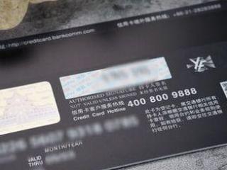 交行太平洋金标准卡宽限期是多长?在超市刷卡有返现优惠吗? 资讯,交行,交行太平洋金标准卡,太平洋金标准卡宽限期