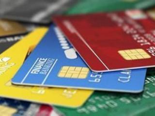 北京银行信用卡礼品积分兑换规则有哪些?积分活动可以叠加吗? 积分,北京银行,北京银行积分兑换规则