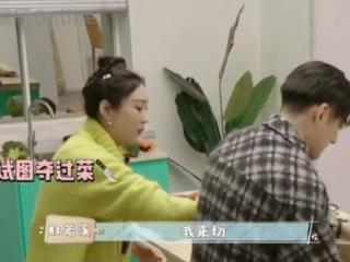 严屹宽和杜若溪节目中大秀恩爱,叫宝宝,42岁被老婆宠成孩子 杜若溪