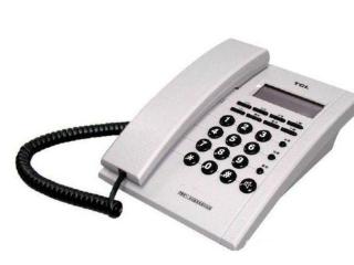 我为什么会在梦中听到电话铃声一直在响,这是什么意思? 梦的百科,电话,梦到听见电话铃声