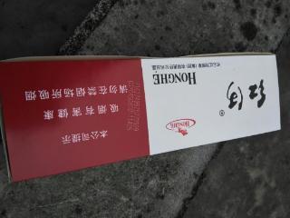 中国香烟排行榜是什么? 香烟专题,香烟排行榜,红塔山