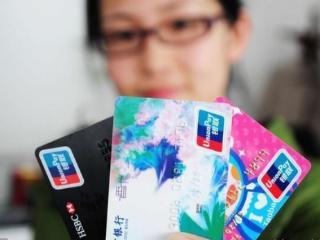 如何激活光大信用卡福卡? 攻略,光大银行,光大信用卡福卡,激活光大福卡方法