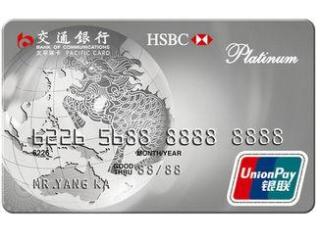 交通银行信用卡的额度怎么查?使用说明中有吗? 资讯,交行,交通银行信用卡,交通银行信用卡额度