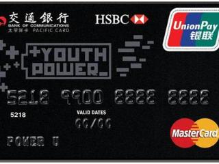 交通银行信用卡降额怎么恢复?可以通过参与活动恢复降额吗? 资讯,交行,交通银行信用卡,恢复交行信用卡降额