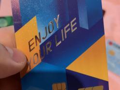 """民生卡""""爱睿智""""单月不限次咨询是什么活动?服务时间是什么时候 优惠,民生银行,民生银行信用卡,民生卡爱睿智咨询活动"""