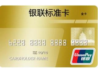 交行卡降额到2000是怎么回事?空卡有影响吗? 资讯,交行,交行信用卡,交行卡降额