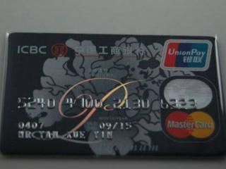 工商银行的黑卡可以享受哪些权益,具体的权益 推荐,工商银行,工行黑卡,工行黑卡权益