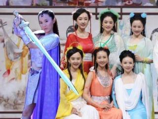 《欢天喜地七仙女》16年过去了,她们的原名是什么? 蒋欣