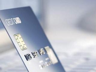 民生银行办理的信用卡,它的临时额度需要申请吗? 问答,信用卡临时额度
