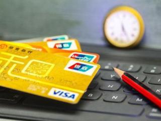 各大银行信用卡的提额小技巧,注意以下几点 攻略,信用卡提额,信用卡提额小技巧,信用卡怎么提额