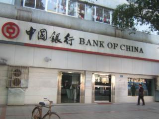 中国银行发出的新通知这几种银行卡还能用吗? 安全,信用卡,信用卡注销,中国银行最新通知