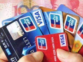 工行信用卡违约金怎么收费? 攻略,工商银行,工行信用卡违约金,工行违约金收费标准