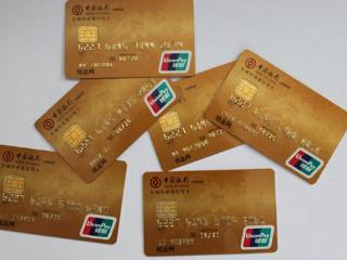 快速申请中国银行信用卡5倍积分有哪些技巧? 技巧,信用卡,中国银行信用卡,申请五倍积分的技巧
