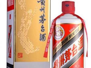 53°飞天茅台 500ml(2015年)多少钱一瓶? 名酒资讯,飞天茅台