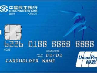 民生银行国美联名信用卡推荐,标准白金卡 推荐,民生银行,民生银行信用卡,民生国美联名信用卡