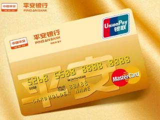 平安银行国美联名信用卡推荐办理,享多重活动 推荐,平安信用卡,平安国美联名信用卡,国美联名信用卡活动