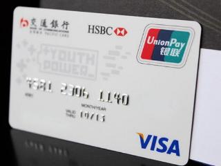 交通银行京东PLUS信用卡推荐,福利多多 推荐,交通银行信用卡,京东PLUS信用卡,信用卡专属活动与权益