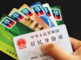信用卡申请制卡条件哪些?如何避免遭拒绝? 问答,信用卡,信用卡申请流程,信用卡申请要求
